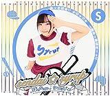 Sendai Syrup - Bacchi Koi!! Syrup (Type D) (Ruka Aizawa Ver.) [Japan CD] FOCD-0025