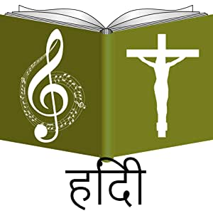 Hindi Christian Song Book