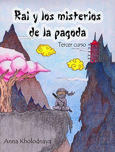Amazon.com: Rai y los misterios de la pagoda: Tercer curso ...