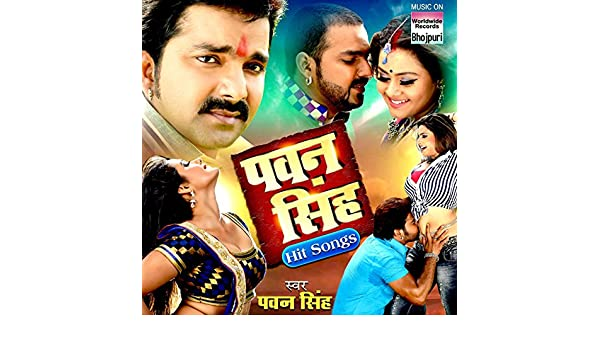 Pawan Singh Hit Songs by Pawan Singh on Amazon Music