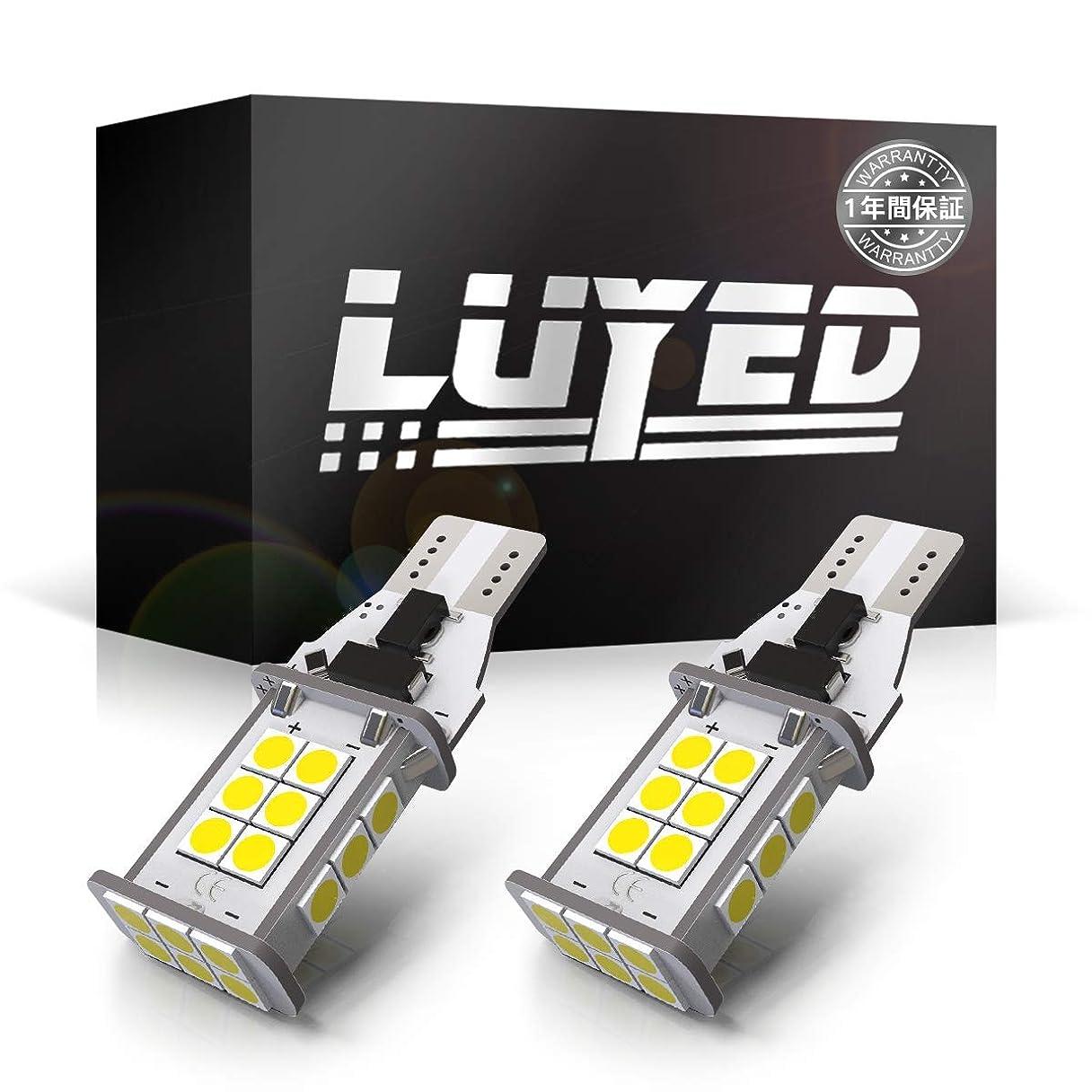 重要重さ追い付くピカキュウ クラウンアスリート180系(MC後) LED バックランプ T16 ボルトオン 7800K ユーロホワイト 後退灯 2個 20301