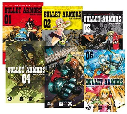 Coleção Bullet Armors - Volumes 1 à 6