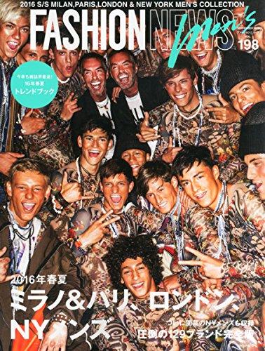 Fashion News Men's 2015年9月号 大きい表紙画像