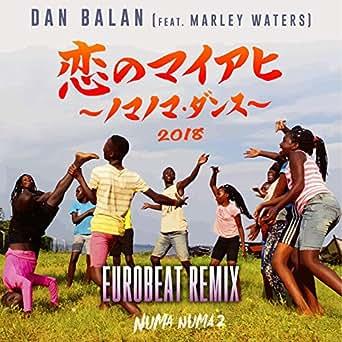Dan balan cry cry lyrics | musixmatch.