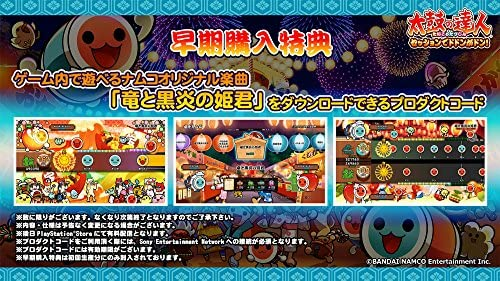 Taiko Drum Master Dodon Session Game Only (Japan Import) [E] (PS4