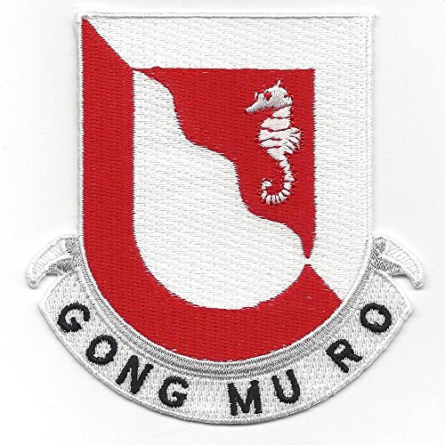 14th Engineer Battalion Patch
