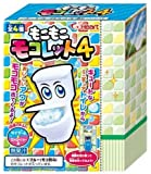 "Japanese Candy ""In A Toilet"" New Version 4 soda pop & strawberry Flavor Candy Powder Drink Toy Toilet 1 pack"