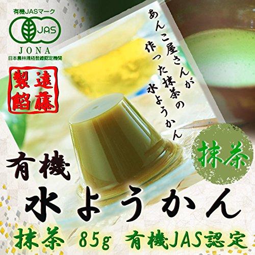 "JAS Certified Organic ""Mizu Yokan"" Soft red bean jelly Matcha flavor 85g X 3"