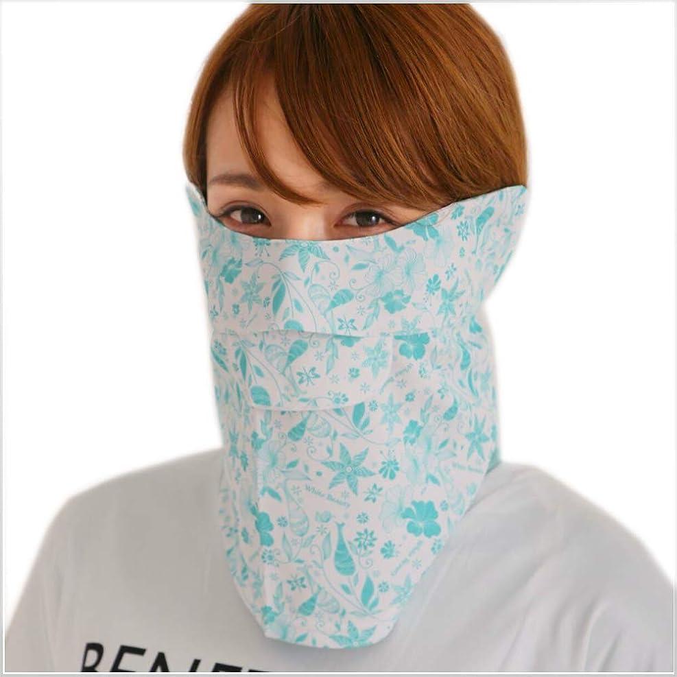 枕家庭教師交換Leecd フェイスカバー 全6色柄 UVカット98% UPF50+ イヤーフック付き 鼻部分開口で呼吸しやすい 息苦しくない 冷感 日焼け防止