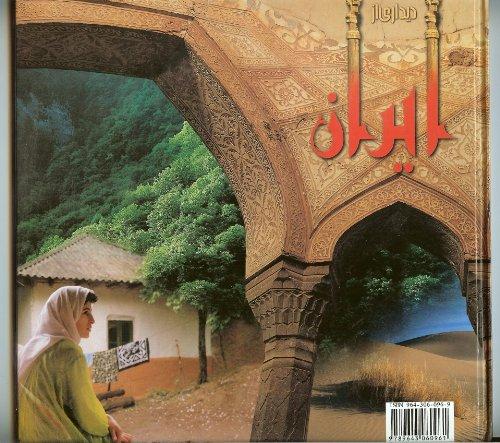 9643060969 - Javad Yassavoli: IRAN: A Visual Journey - کتاب