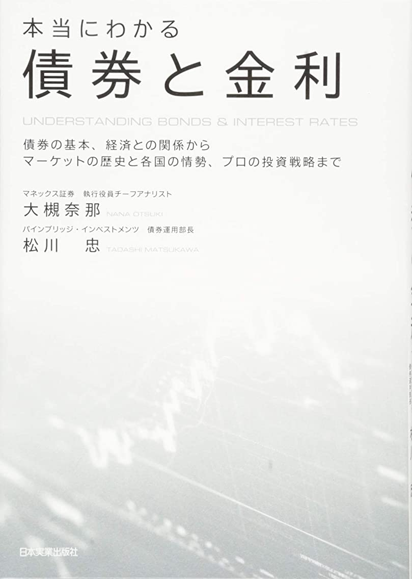 紀元前フロントファイル伝説のトレーダーに50万円を1億円にする方法をこっそり教わってきました。