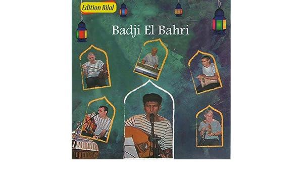 ALBUM EL BAHRI BADJI TÉLÉCHARGER