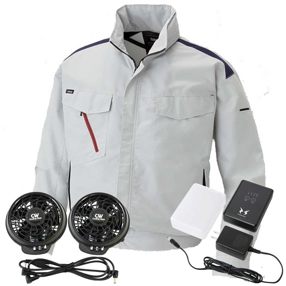 空調風神服 カンサイ kansai ブルゾン斜めファンバッテリーセット K1001set B07D615Z52 L|2グレー 2グレー L