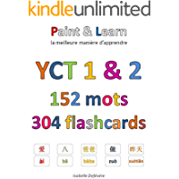 YCT 1 & 2 152 mots 304 flashcards (French Edition)