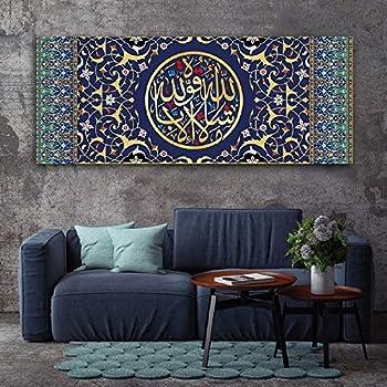 YOBESHO Large Islamic Canvas Wall Art, Huge Islamic Gift, Unique Design Canvas Wall Art Design (MashaAllah 59x23,6inch(150x60cm))