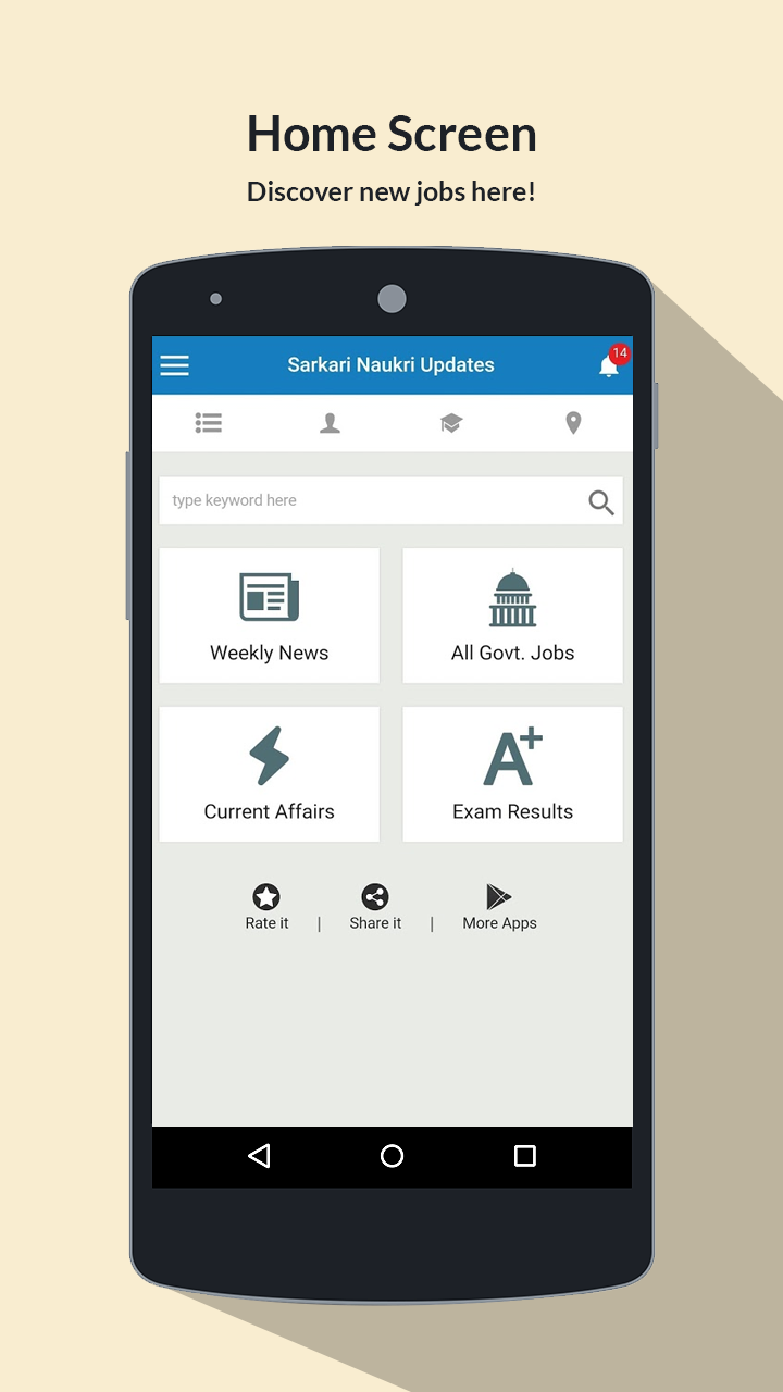 Amazon Com Sarkari Naukri Updates Govt Job Search