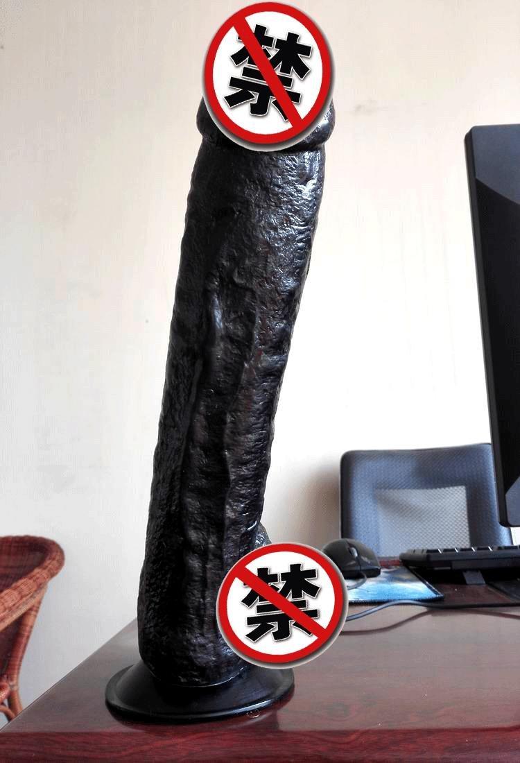 Hardcore bound scrotum