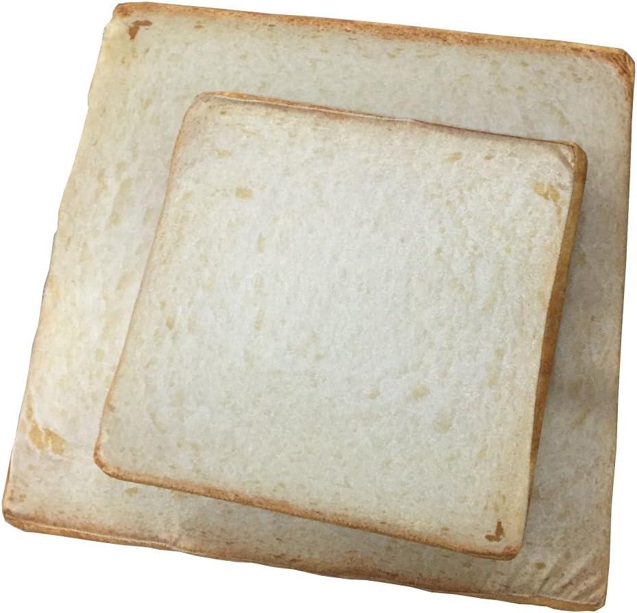 BEADSLAND Pet Sofa Bread Cushion Pillow,Cat Cushion Mat