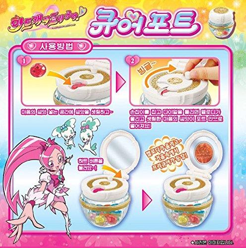 Heart Catch Precure Kokoro Pot Pretty Cure Costume Cosplay Bandai Korea New by Bandai Korea (Image #2)'