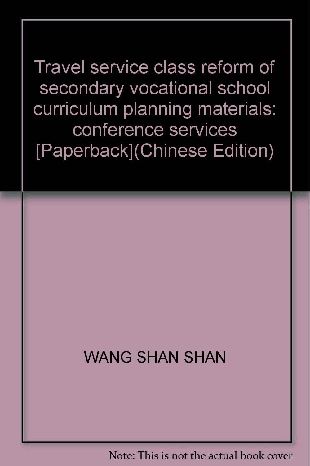 Download Travel service class reform of secondary vocational school curriculum planning materials: conference services [Paperback](Chinese Edition) pdf epub