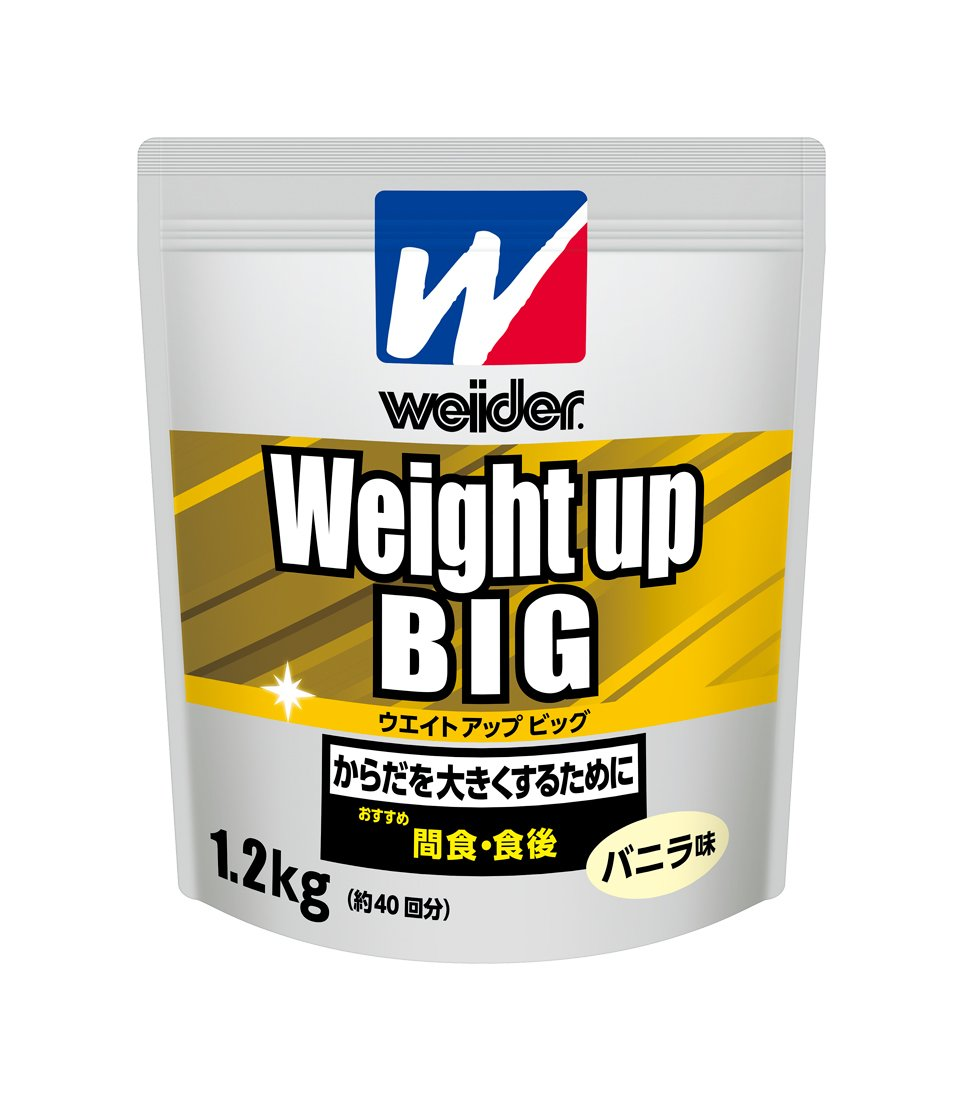ウイダー ウエイトアップビッグ1.2kg バニラ味 (2個セット) B0794DXF7C