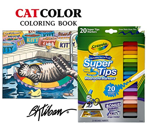 Crayola Super Tips Washable Markers, Set of 20 and Pomegranate Kliban Cat Color Coloring Book, Original Art Work Shown in Full Color on the Inside Cover