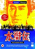 The Water Margin [Import anglais]