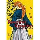 Rurouni Kenshin, Vol. 2, Vizbig  Edition