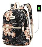 Laptop Backpack with USB Charging Port Waterproof School Bookbag Travel Backpack for 15.6 Inch (Big Rose) Review