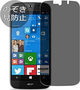 Synvy Privacy Screen Protector Film for Acer Liquid Jade Primo JPS58 0.14mm Anti Spy Protective Protectors [Not Tempered Glass]