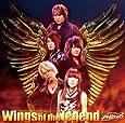 Wings of the legend/Babylon