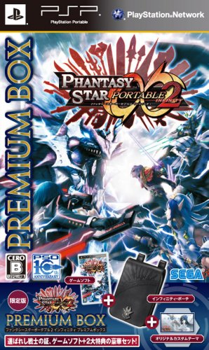 Phantasy Star Portable 2 Infinity [Premium Box] [Japan Import] (Phantasy Star Portable 2)