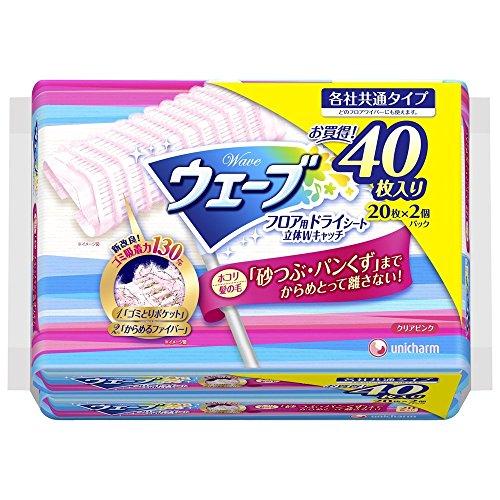 ウェ−ブ フロア用ドライシート抗菌EXファイバー 40枚(ピンク) 各社共通【お掃除道具】