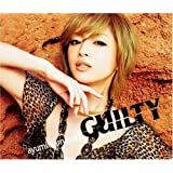 Guilty (Limited Edition with DVD and Photobook)