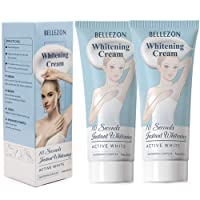 2PCS Whitening Cream,Skin Lightening Cream,Effective Lightening Cream for Knees,Elbows,Armpit