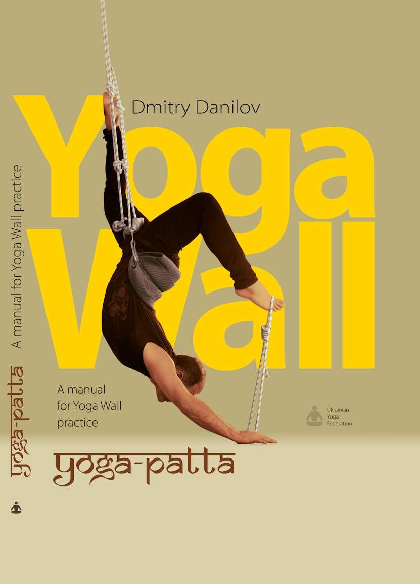 Yoga-patta: A manual for Yoga Wall practice.: Dmitry Danilov ...