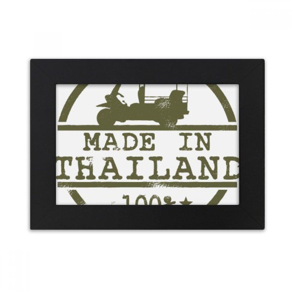 DIYthinker Thailand Make In Thailand Tractor Illustration Desktop Photo Frame Black Picture Art Painting 5x7 inch by DIYthinker