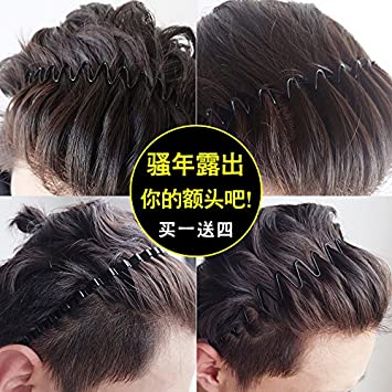 Influx of men and men s hair bands head back invisible pressure headband  hair Cave Korean simple ec0a38346d0
