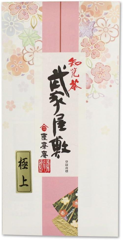 【高級】知覧茶 武家屋敷 極上煎茶 むらさき 100g