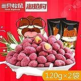 China Good Food Three squirrels 三只松鼠旗舰店_年货大礼包1283g 特产零食干果坚果礼盒6袋 Snacks dried fruit G套餐