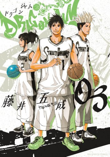 DRAGON JAM 3 (Big Comics) (2011) ISBN: 4091840388 [Japanese Import]