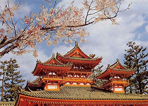Heian Shrine Kyoto Japan - Shrine Heian