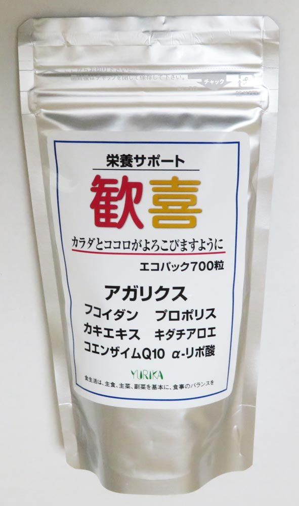 歓喜 グレートジョイ エコパック 送料無料 ユリカ正規品 B06XC3WXGR