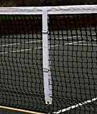 Sangle régulatrice (Bande centrale) pour les Filets de Tennis [Net World Sports]