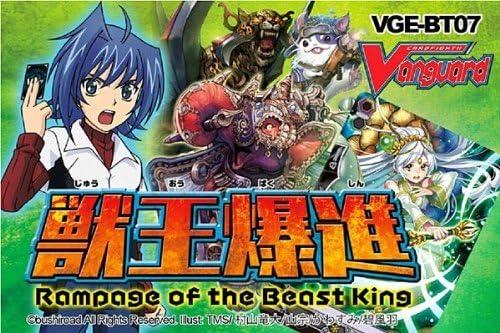 Cardfight!! Vanguard TCG - Beast in Hand (BT07/081EN) - Rampage of the Beast King by Cardfight!! Vanguard TCG: Amazon.es: Juguetes y juegos