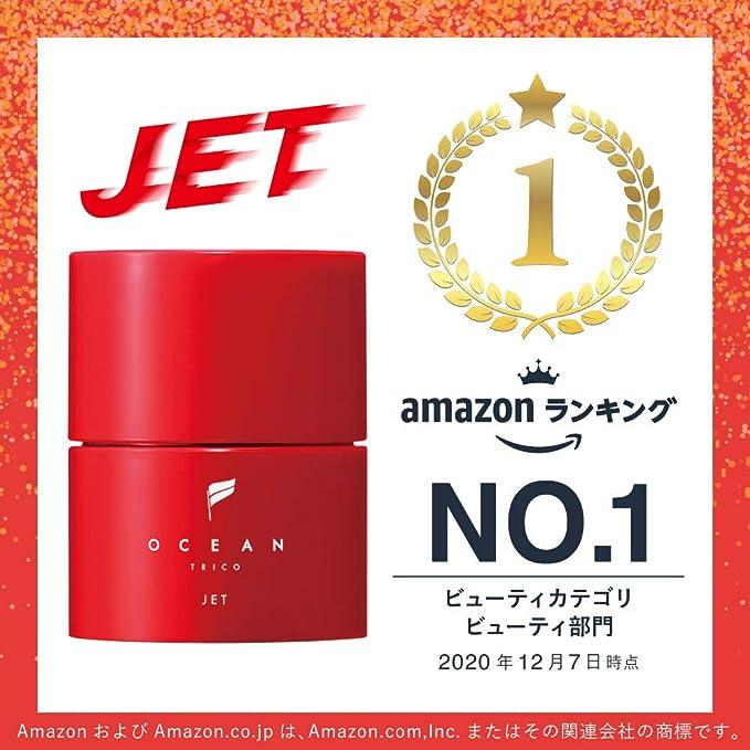 Jet オーシャン トリコ