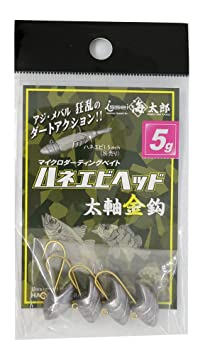 イッセイ(ISSEI)ジグヘッド海太郎ハネエビヘッド太軸金鈎の画像