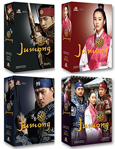 Used, Jumong Vol. 1-4 Complete Set (YA Entertainment, USA) for sale  Delivered anywhere in USA