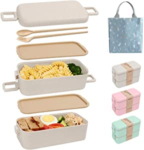 SAYOPIN Bento Box for Kids & Adults, 2-In-1 Compartment, Wheat Straw, With Spoon & Fork - Durable and Microwave-Safe Japanese Bento Lunch Box (Beige)