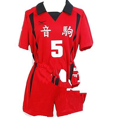 Haikyu!! Haikyuu Nekoma High #5 Setter Kenma Kozume Cosplay Costume: Clothing
